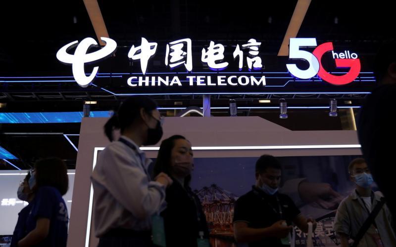美国联邦通信委员会指出,中国电信美洲公司是中国国营企业的美国分公司,是中国政府利用、影响和控制的对象,非常可能被迫执行中国政府提出的要求。(路透社)