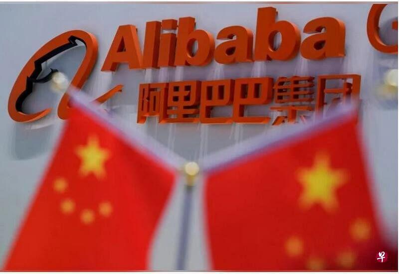 下午察:中国互联网巨头被整顿的背后