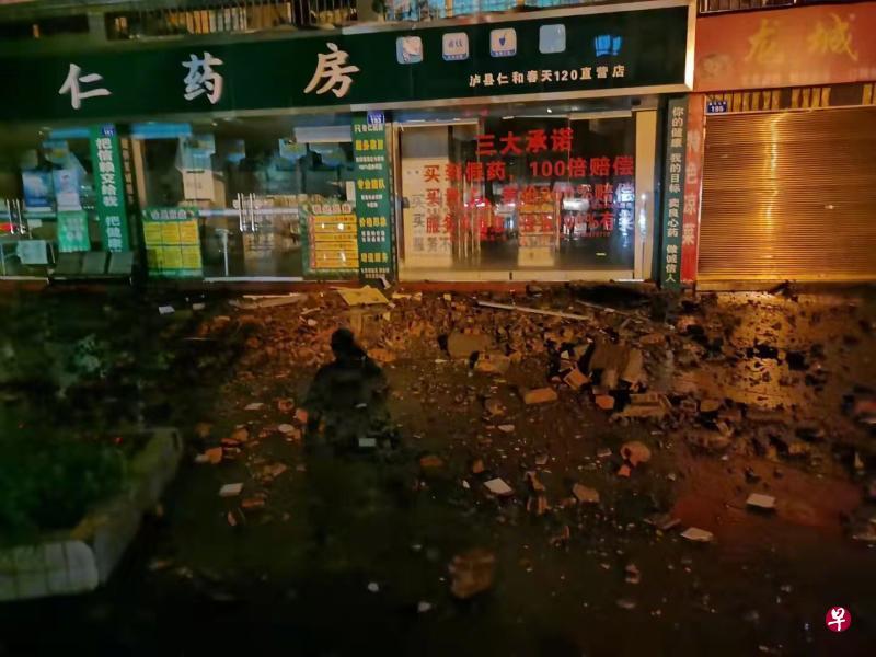 四川泸县6.0级地震已致两死 40多人送医