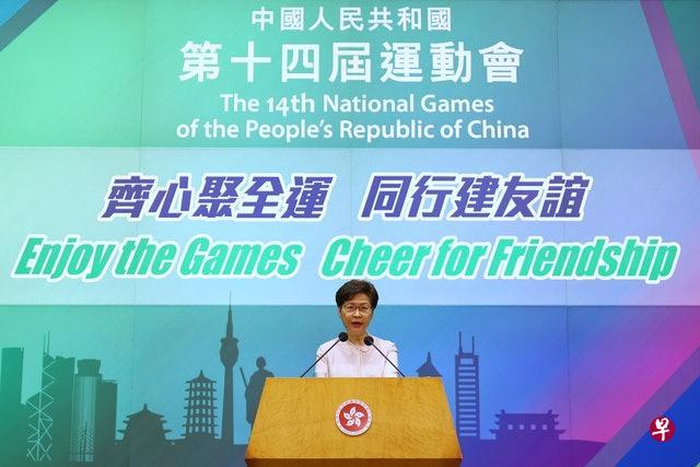 林郑记者会屏幕写错中国国名 特首办致歉